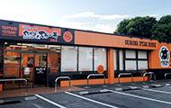 やっぱりステーキ 松阪店